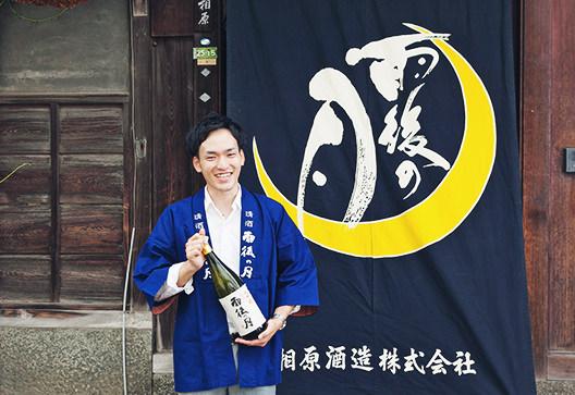 広島の月刊わしら:2019年06月の広島:酒都西条…だけじゃない!広島の日本酒はスゴイんよ