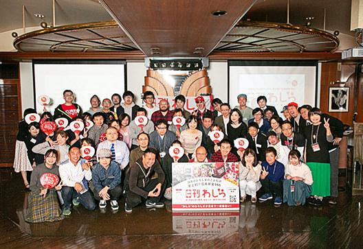 2019年10月の広島:月刊わしら白書:これからも愛してつかあさい、日刊わしらの730日